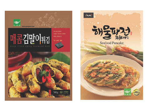 Saongwon - Ready-prepared Foods