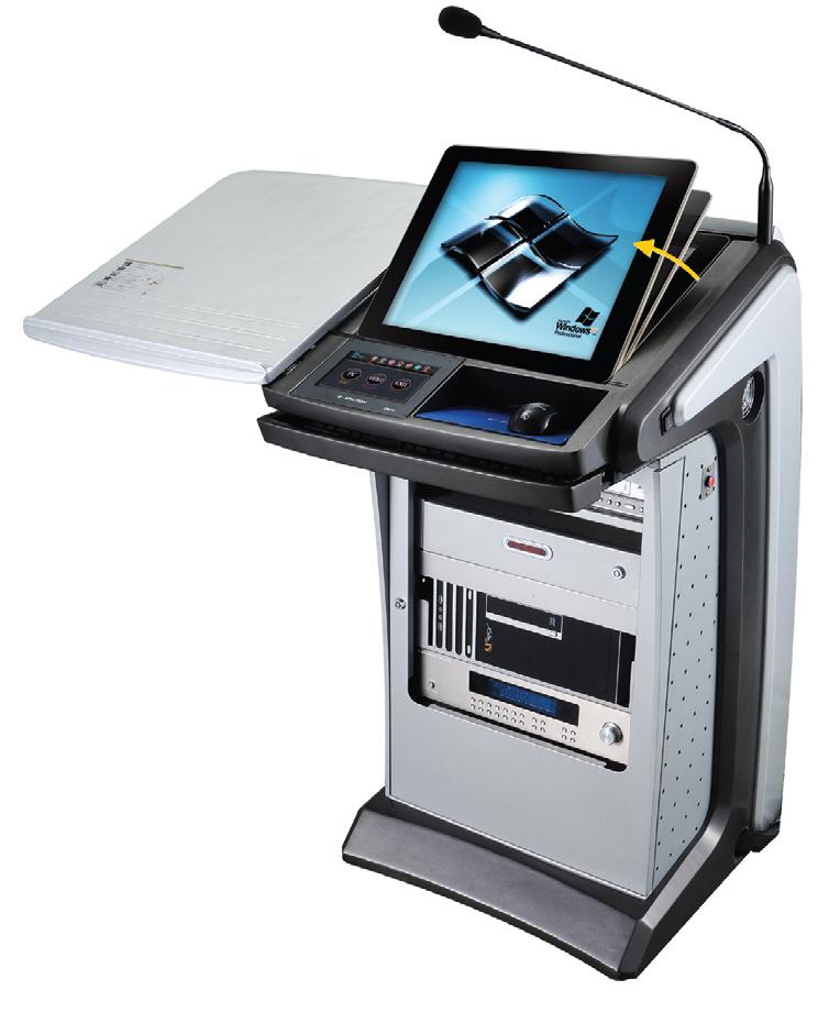 Smart Lectern (WDX-19XT) | CommBox Technology