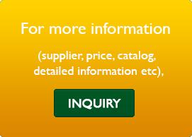 http://buykorea21.com/inquiry
