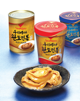 Abalone Products