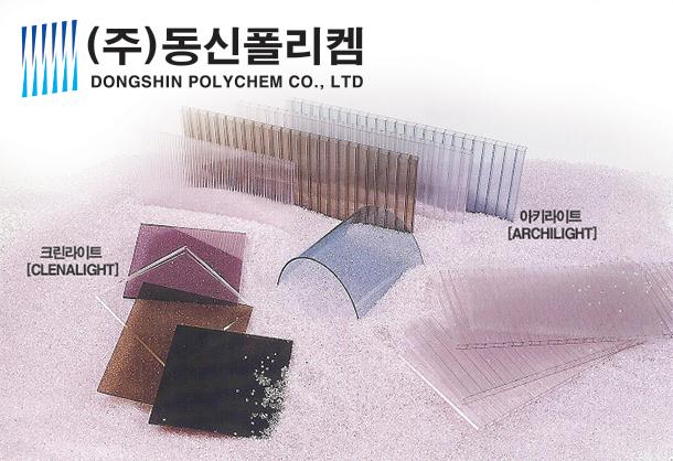 Dongshin-Polychem-
