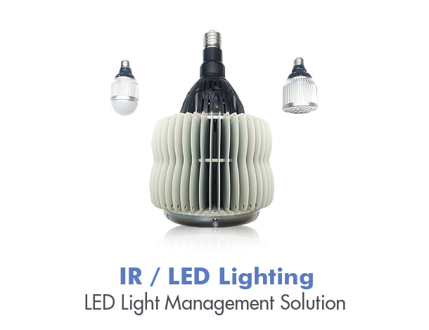 IR-LED-Lighting