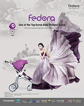 Korea's-No.1-Baby-Brand