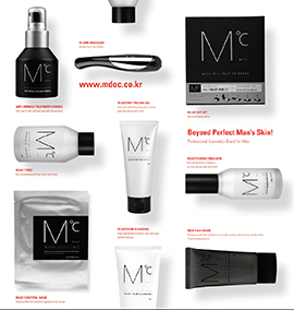 Cosmetics-Brand-for-Men