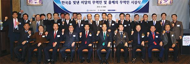Korea'sEnthusiastic-Exporters