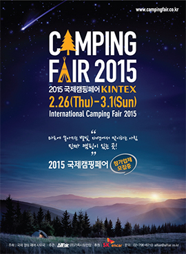 International-Camping-Fair