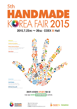 Handmade-Korea-Fair-2015