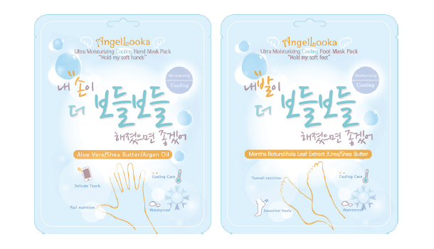 AngelLooka-Ultra-Moisturizing-Cooling-Hand-Foot-Mask-Pack