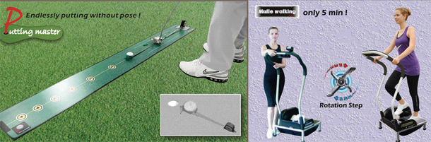 golf practice machine