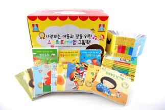 (주)공동구매북_제품사진(3)